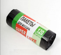 Мусорный пакет суперпрочный 700*1100 размеры 120л/10шт.